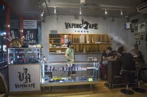 Japan Tobacco playing catchup as nation takes to vaping in