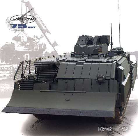 Spotted — A New Version of Russia's Armata Combat Vehicle