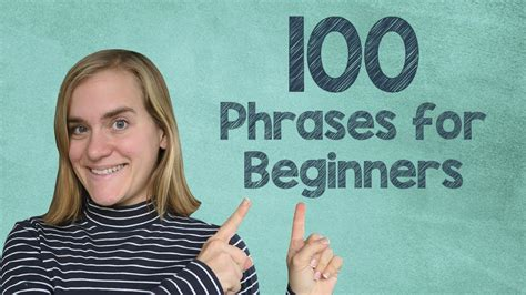 German Lesson (183) - 100+ Essential German Phrases for