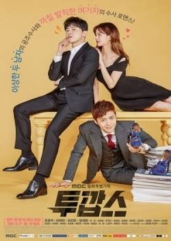 Watch Two Cops Episode 12 Eng Sub Online | V