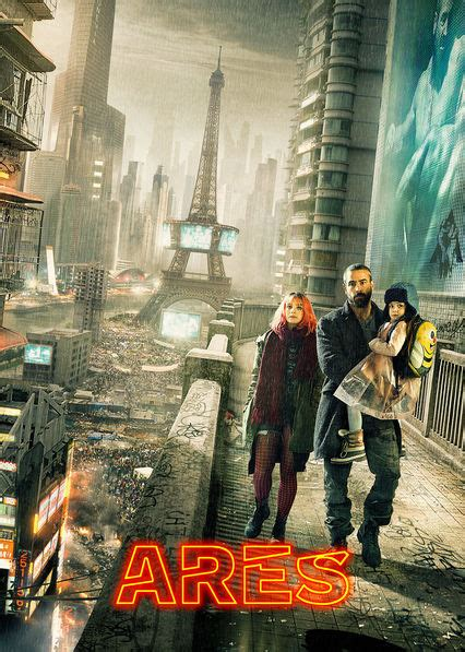 Is 'Ares' available to watch on Netflix in America
