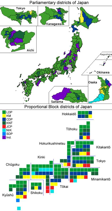 Results of the 2017 Japanese general election - Wikipedia
